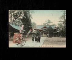 Cartolina Giappone Tokyo Temple Toshogu Ueno - Tokyo