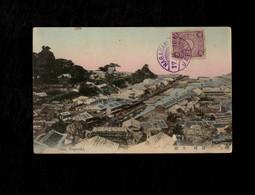 Cartolina Giappone Nagasaki Oura - Altri