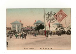 Cartolina Giappone Yokohama Stashon - Yokohama