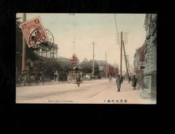 Cartolina Giappone Yokohama Main Street - Yokohama