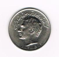 //  IRAN  10 RIALS  1351 ( 1972 ) - Iran