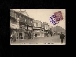 Cartolina Giappone Nishihoncho-dori Moji - Japan