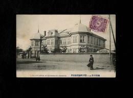 Cartolina Giappone City Office At Toyokawa St. Hakodate - Altri