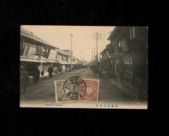 Cartolina Giappone Aioicho At Sasebo - Japan