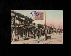 Cartolina Giappone Ohato Nagasaki - Japan