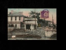 Cartolina Giappone Specie Bankru Nagasaki - Japon