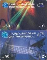 Qatar Q-Tel Prepaid Phone Cards, Gifts Advert (Yellow Strip On Back), 2-Cards (30&50 Riyal) - Qatar