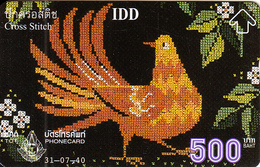 THAILAND(L&G) - Bird, Cross Stitch, TOT Telecard 500 Baht, CN : 724L, 07/97, Used - Tailandia