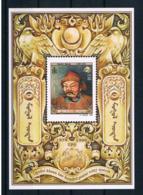 Mongolei 1999 UPU Block 305 ** - Mongolei