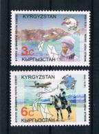 Kirgisistan 1999 UPU Mi.Nr. 189/90 Kpl. Satz ** - Kirgisistan