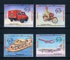 Bangladesch 1999 UPU Mi.Nr. 693/96 Kpl. Satz ** - Bangladesch