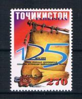 Tadschikistan 2000 UPU Mi.Nr. 166 ** - Tadschikistan