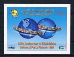 Kuwait 1999 UPU Block 7 ** - Kuwait