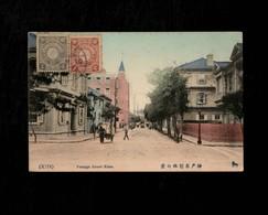 Cartolina Giappone Kobe Foreign Street - Kobe