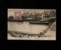 Cartolina Giappone Kawaharaishi Sea-cost Kure - Japan