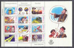 Spain 2001 - Correspondencia Epistolar Ed 3822 (**) - 1931-Hoy: 2ª República - ... Juan Carlos I