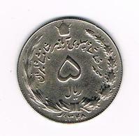 //  IRAN  5 RIALS  1348 ( 1969 ) - Iran