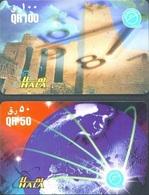 Qatar Hala Phone Card, Forts, H/v (50 & 100 Rls.) - Qatar