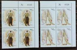 Lebanon NEW 2019 MNH Set - Euromed Joint Issue, Traditional Costumes - Corner Blk-4 With Number - Lebanon