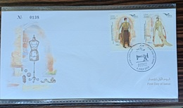 Lebanon NEW 2019 Lt Ed FDC + 2 Same Design Cards - Euromed Joint Issue, Traditional Costumes - Lebanon