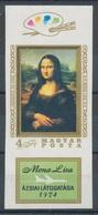 1974. Mona Lisa - Imperforated - Ungebraucht