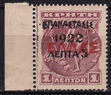 GREECE 1923 Epanastasis 1922 Overprint Unusual E / Black Line On Cretan Stamps Of 1909 / 10 : 5 L / 1 L MNH Vl. 368 Var - Griekenland