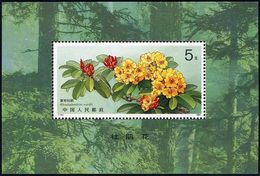 China 1991 T162M  Rhododendron  Stamps S/S - Neufs