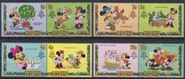 2527  Walt Disney   Lesotho  ( The Twelve Days Of Christmas 1982 ) . - Guyane (1966-...)