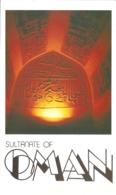 OM - Sultanate Of Oman : Art Creation And Architecture [EXPO '92 Sevilla / Séville] - Oman