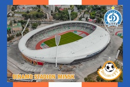 CP.STADE DE FOOTBALL. MINSK  BIELORUSSIE  ESTDIO DINAMO MINSK  #  CS. 746 - Football