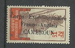 Cameroun, N° 38 Neuf * Cote YT 120€ - Cameroun (1915-1959)
