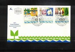 Israel 1988 Michel 1113-15 Agriculture FDC - Landwirtschaft
