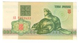 Belarus 3 Kopeks 1992 UNC .J. - Bielorussia