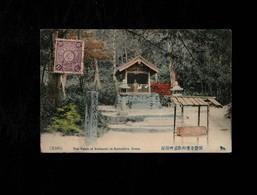 Cartolina Giappone Tomb Os Atsumori In Sumadera, Suma - Altri