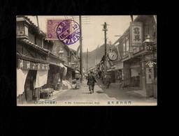 Cartolina Giappone Uchihonmachi-dori Moji - Japan