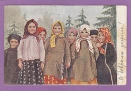 ENFANTS,CHILDREN,KINDER. - Russie