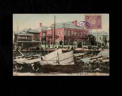 Cartolina Giappone Nagasaki Eighteent Bank - Japan