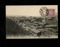 Cartolina Giappone Harbor Near Nogi St. Ort Arthur - Altri