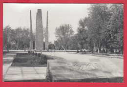 244639 / Ashgabat -  Turkmenistan - MONUMENT , Soviet Union Russia Russie Russland - Turkmenistan
