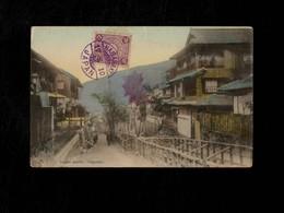 Cartolina Giappone Izumo Machi Nagasaki - Altri