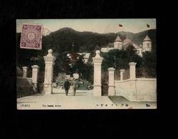 Cartolina Giappone Kobe Tor Hotel - Kobe