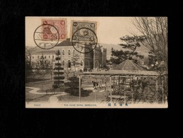 Cartolina Giappone Kure Naval Barracks - Altri