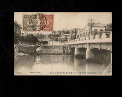 Cartolina Giappone Saseho Bridge - Altri