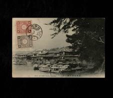Cartolina Giappone Tomb Os Atsumori In Sumadera, Suma - Japan