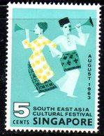 APR1716 - SINGAPORE 1963 , Yvert N. 69  ***  MNH  (2380A) . Festival - Singapore (1959-...)