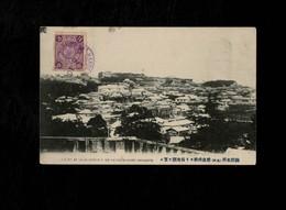 Cartolina Giappone Mont At Yaohikashira Hekketsuhimae Hakodate - Altri