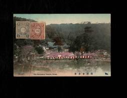 Cartolina Giappone Sumadera Temple Suma - Altri