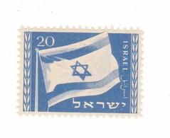 1949 ISRAELE NUOVO ANNIVERSARIO DELLO STATO SENZA APPENDICE . - Israel