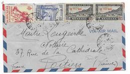 AOF - COTE D'IVOIRE - ENVELOPPE De DALOA => POITIERS - AFFR. MIXTE SENEGAL/COTE D'IVOIRE/AOF - A.O.F. (1934-1959)