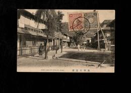 Cartolina Giappone Asahi Harlot Street Kure - Japan